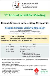 Event Flyer of Recent Advance in Hereditary Myopathy.