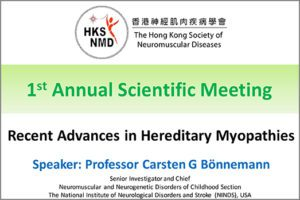Event Flyer of Recent Advance in Hereditary Myopathy 2015