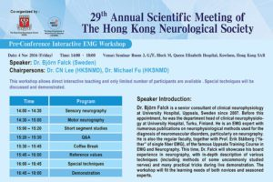 Event of 29th Annual Scientific Meeting of The Hong Kong Neurological Society, with handouts and photos.