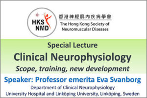 Event of Special Lecture Clinical Neurophysiology Scope, Training, New Development.