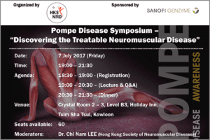 Event of Pompe Disease Symposium – Discovering the Treatable Neuromuscular Disease with photos.