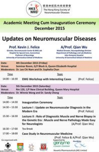 Event Flyer of Academic Meeting Cum Inauguration Ceremony December 2015 Updates on Neuromuscular Diseases.