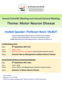 Event Flyer of Annual Scientific Meeting Cum Annual General Meeting Theme: Motor Neuron Disease.