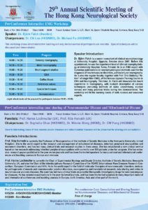Event Flyer of 29th Annual Scientific Meeting of The Hong Kong Neurological Society.