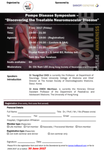 Event Flyer of Pompe Disease Symposium – Discovering The Treatable Neuromuscular Disease.