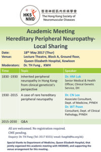 Event Flyer of Academic Meeting Hereditary Peripheral Neuropathy – Local Sharing.