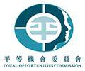 網站贊助︰平等機會委員會的標誌。