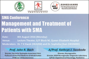 Event of SMA Conference: Management and Treatment of Patients with SMA, with photos.