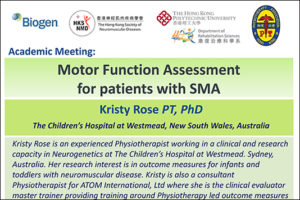 Event of Academic Meeting: Motor Function Assessment for patients with SMA, with photos.