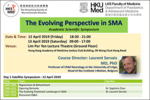 Event of Academic Scientific Symposium: The Evolving Perspective in SMA, with photos.
