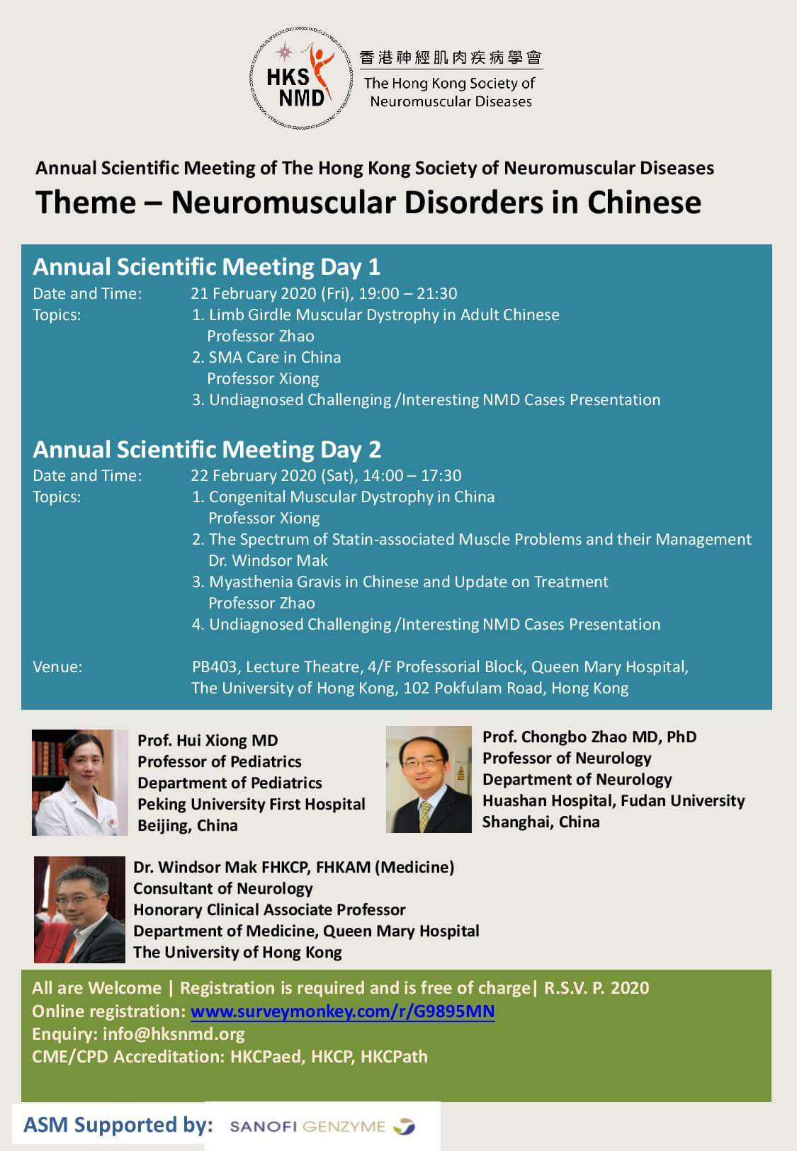 Event Flyer of Annual Scientific Meeting of The Hong Kong Society of Neuromuscular Diseases 2019
